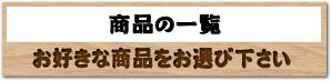 広島風 お好み焼き 専門店