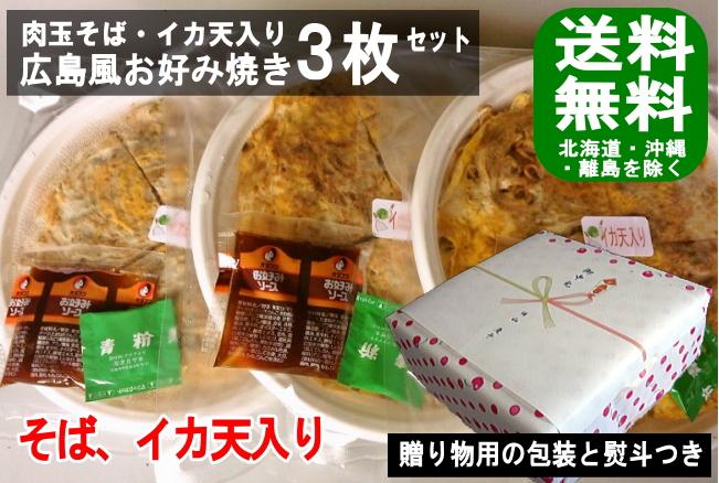 okonomiyaki29